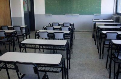 Se suspendieron las clases presenciales en Bahía Blanca